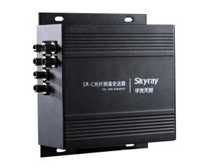 6路光纤温度变送器
