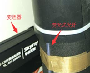 肘型头温度监测系统