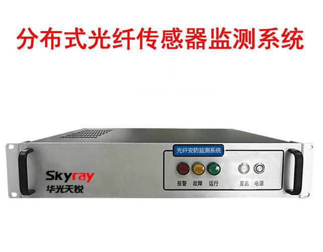 电缆线槽感温光纤施工方案