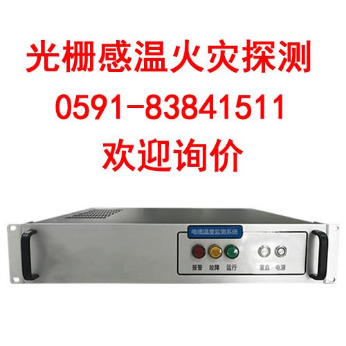 贵州光纤测温