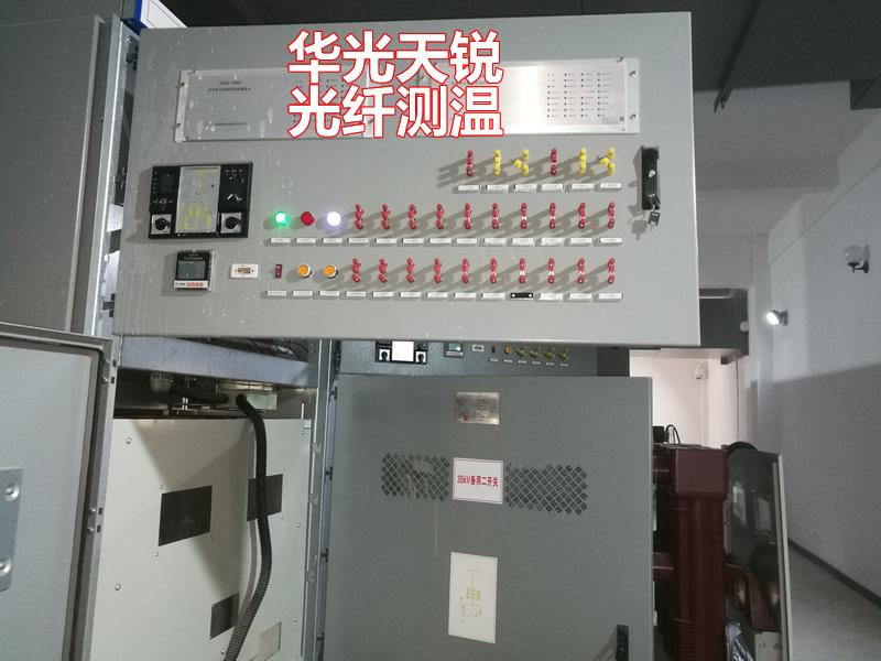 荧光光纤测温变送器技术参数