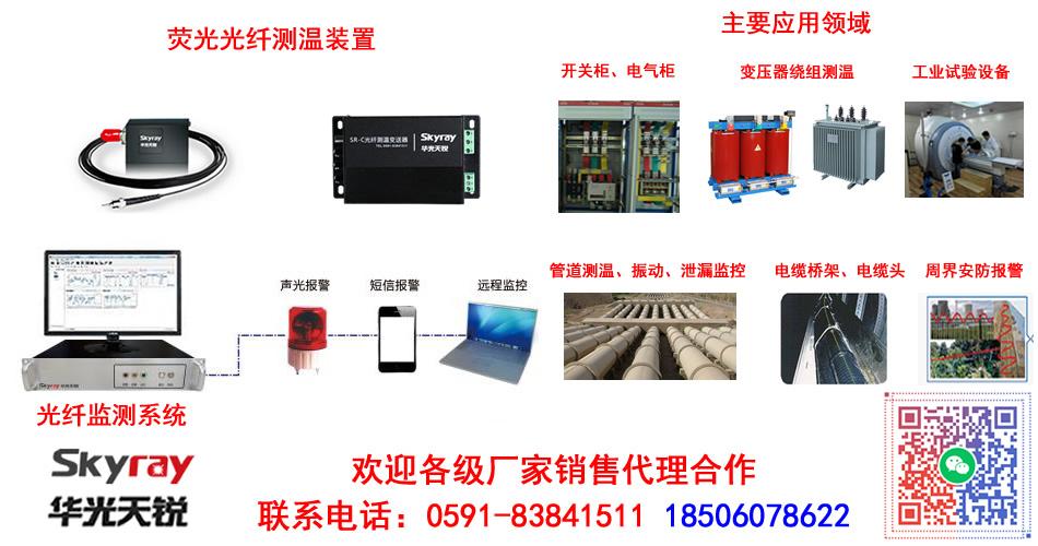 变压器绕组温度控制器厂家怎么选?哪家好