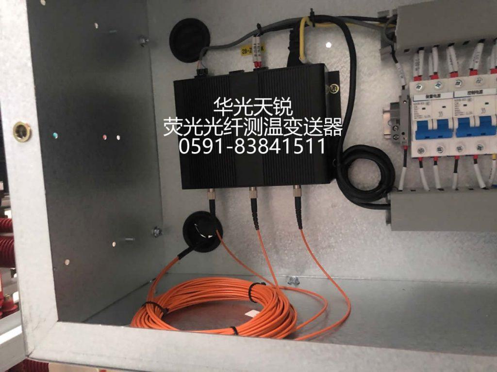 高压开关柜触头光纤测温装置