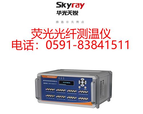 光纤测温系统的通道数测温范围精度