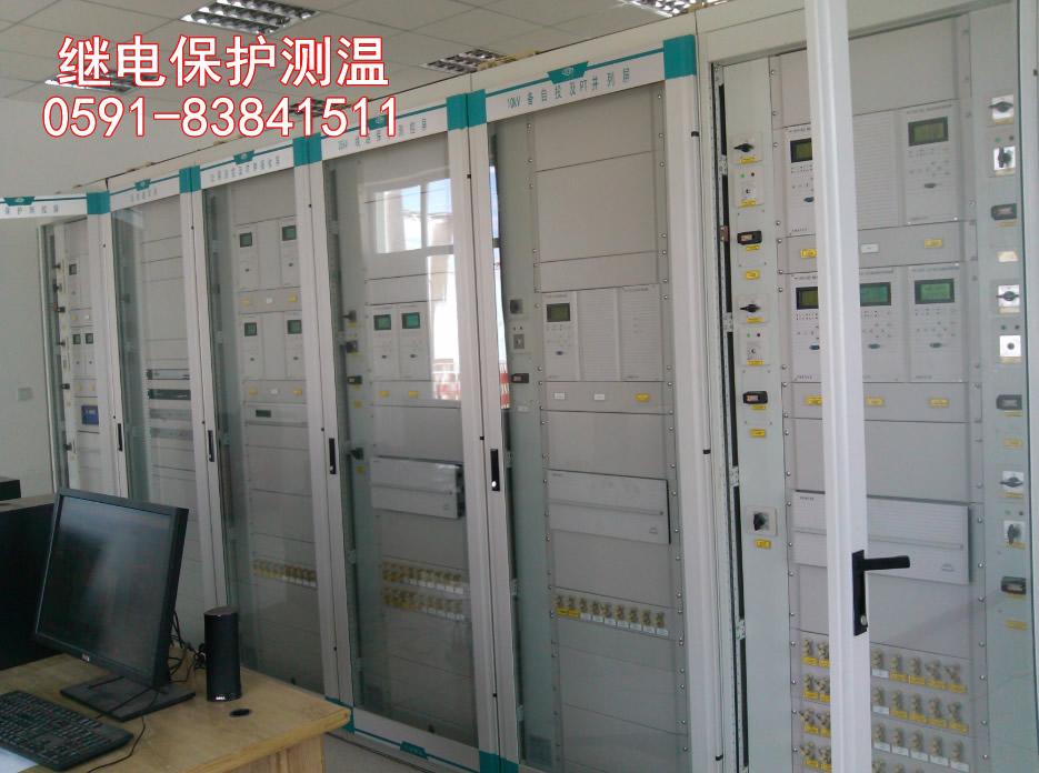继电保护装置测温