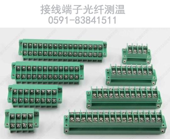 接线端子箱光纤测温
